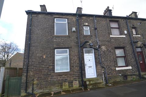 3 bedroom end of terrace house for sale - Clayton Lane, Clayton, Bradford