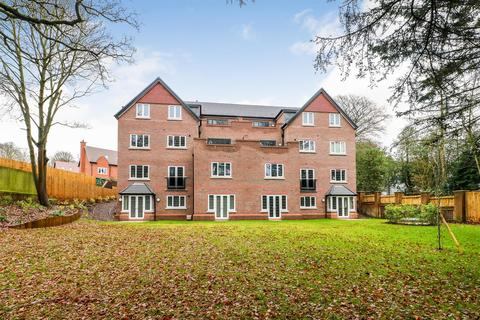 3 bedroom apartment for sale - Tudor Place 2 Park View, Sutton Coldfield