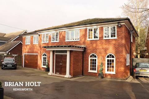 5 bedroom detached house for sale - Meeting House Lane, Coventry
