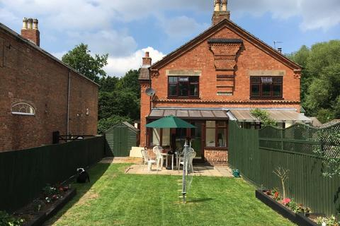 2 bedroom semi-detached house for sale - Brook Lane, Melton Mowbray