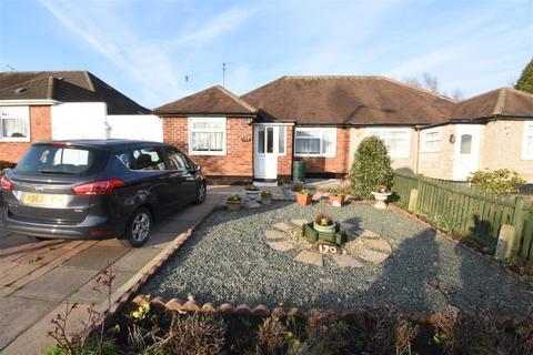 3 bedroom bungalow for sale - Heath Way, Birmingham
