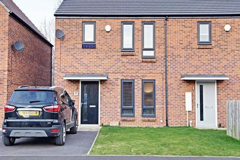 3 bedroom semi-detached house for sale - Collin Drive, South Shields, Tyne And Wear