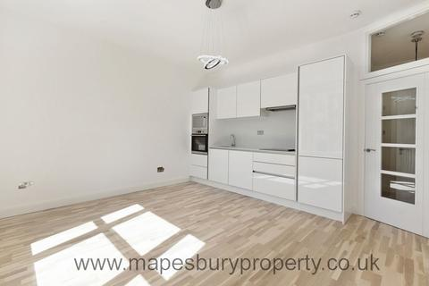 1 bedroom flat for sale - Ground Floor Flat, Belsize Road, London, NW6