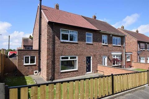 3 bedroom semi-detached house for sale - Deneside, South Shields