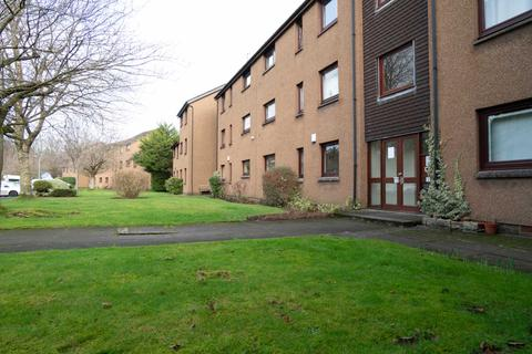 2 bedroom flat for sale - Fortingall Place, Glasgow