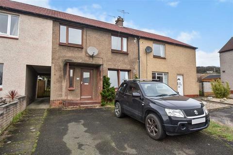 2 bedroom terraced house for sale - Morayvale, Aberdour