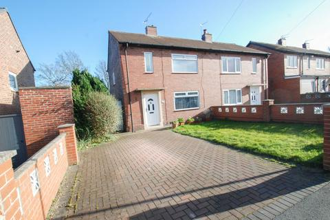 2 bedroom semi-detached house for sale - Drummond Crescent, *
