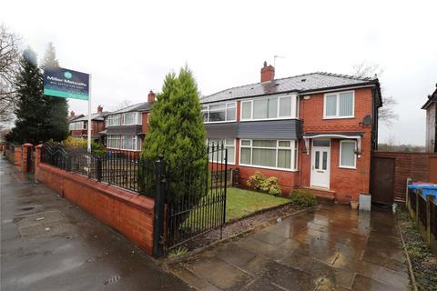 3 bedroom semi-detached house for sale - Lancaster Road, Salford, Greater Manchester, M6