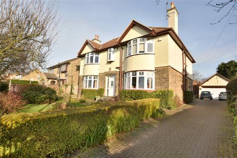 5 bedroom detached house for sale - Highfield, Ring Road, Shadwell, Leeds, West Yorkshire