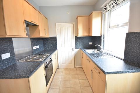 3 bedroom terraced house to rent - West View, Lemington