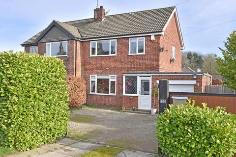 3 bedroom semi-detached house for sale - Forest Lane, Harrogate