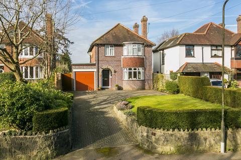 3 bedroom detached house for sale - Lower Green Road, Pembury