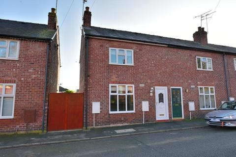 2 bedroom end of terrace house for sale - Byrons Street, Macclesfield, Cheshire, SK11 7QA