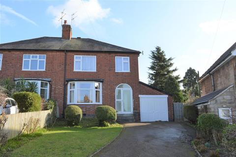 3 bedroom semi-detached house for sale - Tennis Court Drive, Humberstone