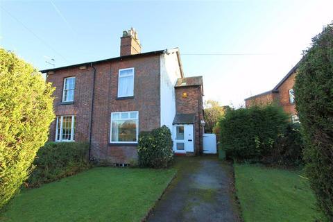3 bedroom semi-detached house for sale - Moss Lane, Alderley Edge