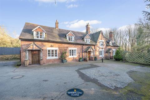 4 bedroom detached house for sale - Birmingham Road, Allesley Village, Coventry