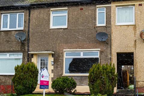 2 bedroom terraced house to rent - Falside Crescent , Bathgate, West Lothian, EH48 2DP