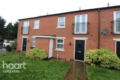 2 bedroom terraced house to rent - Danbury Place off Herongate Road
