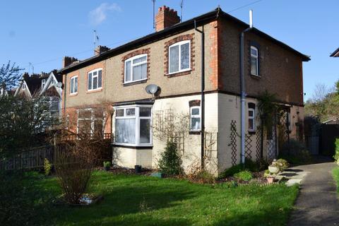 3 bedroom semi-detached house for sale - Wellingborough Road, Abington, Northampton NN3 3HN