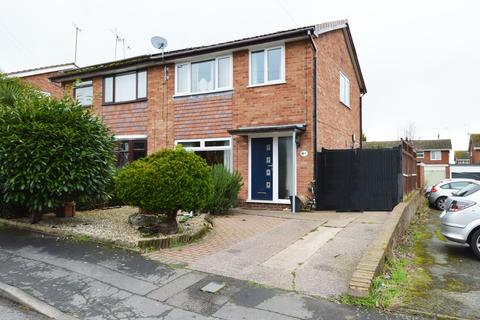 3 bedroom semi-detached house for sale - Moss Green, Rugeley