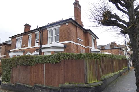 3 bedroom semi-detached house for sale - Stonehill Road, Derby