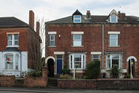 4 bedroom end of terrace house to rent - Derby Road, Kegworth