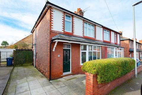 3 bedroom semi-detached house for sale - Oxford Road, Higher Runcorn