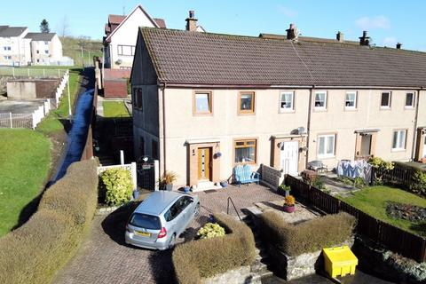 2 bedroom terraced house for sale - Anderson Avenue, Kilsyth