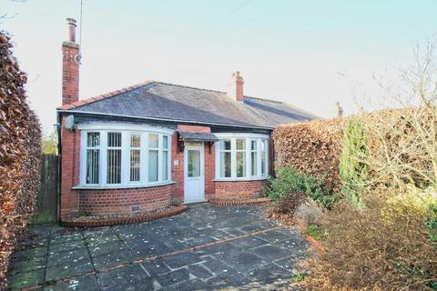 3 bedroom semi-detached bungalow for sale - Woodhall Way, Beverley