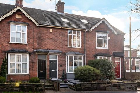 3 bedroom house for sale - Wolverhampton Road, Stafford, ST17 4BY