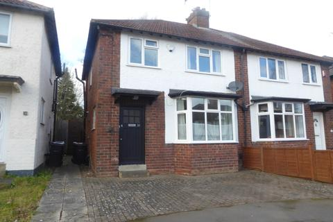 3 bedroom semi-detached house for sale - Wentworth Park Avenue, Birmingham, B17 9QU