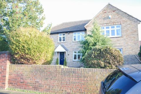 4 bedroom detached house for sale - Hiram Drive, East Boldon