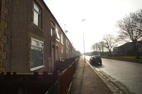 3 bedroom terraced house for sale - Milburn Road, Ashington, Northumberland, NE63 0PG