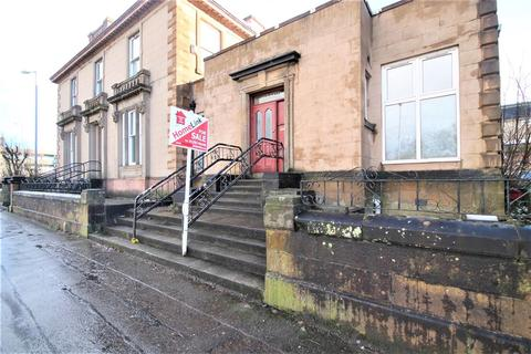 2 bedroom cottage for sale - Bank Street, Coatbridge