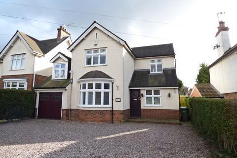 4 bedroom detached house for sale - Castle Bank, Stafford