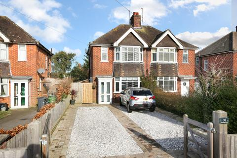 3 bedroom semi-detached house for sale - Victoria Road, Warminster