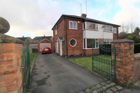 3 bedroom semi-detached house for sale - Cromwell Road,  Preston, PR2