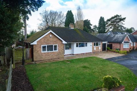 2 bedroom detached bungalow for sale - Birchfield Avenue, Tettenhall, Wolverhampton