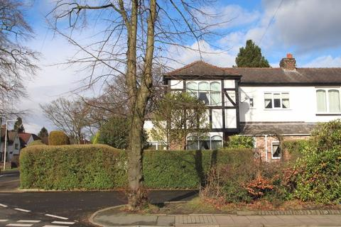 3 bedroom semi-detached house for sale - Compstall Road, Romiley