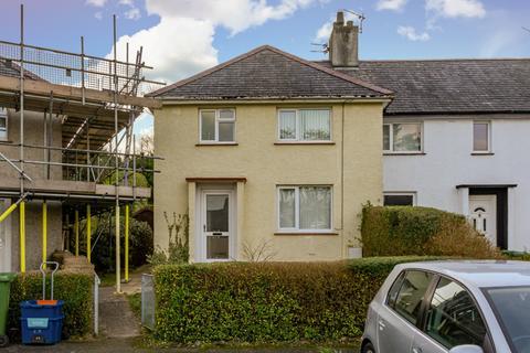3 bedroom end of terrace house for sale - Glan Menai, Treborth, Bangor, Gwynedd, LL57