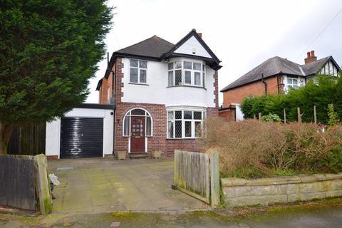 3 bedroom detached house for sale - Hazelhurst Road, Kings Heath, Birmingham, B14