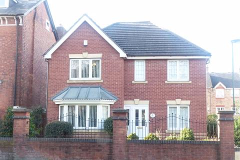 4 bedroom detached house for sale - Hawley Close, Walsall
