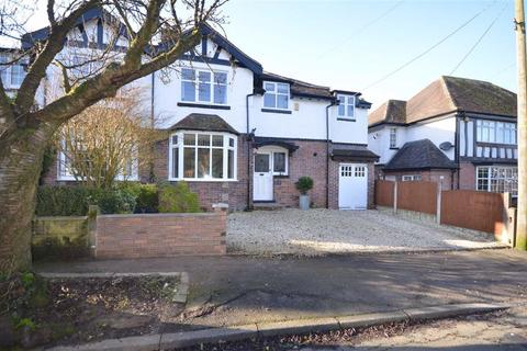 4 bedroom semi-detached house - Stuart Avenue, Trentham, Stoke On Trent