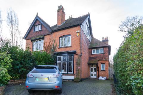 4 bedroom semi-detached house for sale - Woodstock Road, Moseley, Birmingham, B13