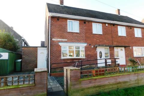 3 bedroom semi-detached house for sale - SUNNINGDALE ROAD, SPRINGWELL, SUNDERLAND SOUTH