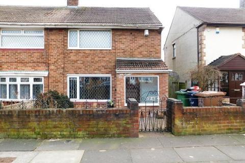 2 bedroom semi-detached house for sale - ARUNDEL ROAD, FARRINGDON, SUNDERLAND SOUTH