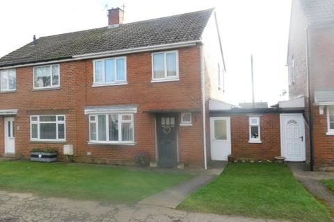 3 bedroom semi-detached house for sale - ELWICK VIEW, TRIMDON VILLAGE, SEDGEFIELD DISTRICT