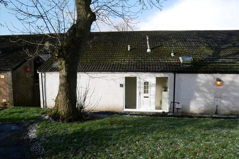 3 bedroom terraced house for sale - Liddel Road, Cumbernauld