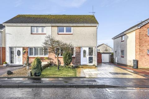 2 bedroom semi-detached house for sale - 4 Huntburn Avenue, Linlithgow EH49 7LE