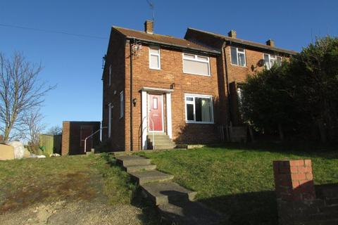 2 bedroom terraced house for sale - MELROSE CRESCENT, SEAHAM, SEAHAM DISTRICT